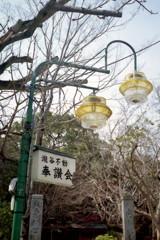 昭和のランプ