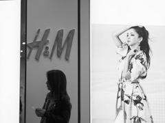 H&M 2018