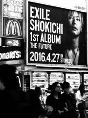 Osaka 2016.