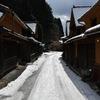 雪の備中吹屋