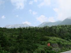 立山が見えた