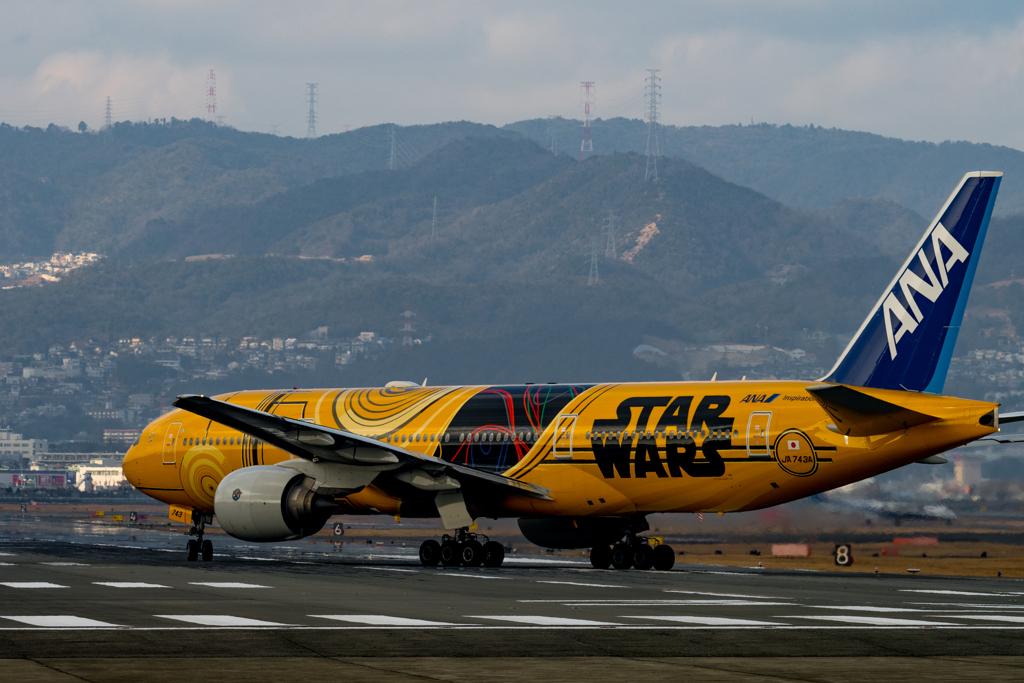 久し振りのC-3PO♪