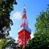 The tokyo tower…その①