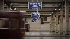 阪急大阪梅田駅