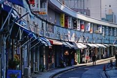 横浜、都橋商店街