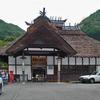 大内宿を訪ねて ➀ 湯野上温泉駅