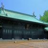 東京散歩 ⑥ 湯島聖堂 大成殿