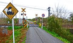 県境の踏切