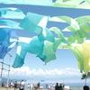 風に揺らめく虹のカーテン2