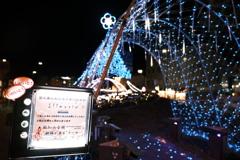 福知山駅前イルミネーションにドッ恋セ5