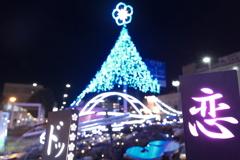 福知山駅前イルミネーションにドッ恋セ3