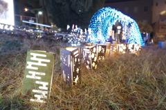 福知山駅前イルミネーションにドッ恋セ2