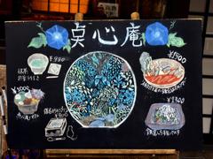 鎌倉散歩~美味しそうです・・・