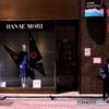 銀座散歩・HANAE MORI