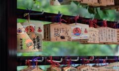 【絵馬の願い事 番外編】・願いを載せて・香港が平穏に戻る様に・!