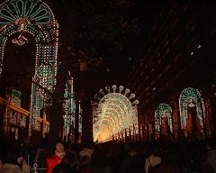 蔵出し~1999年東京ミレナリオ