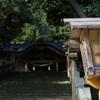 大隅神社その2