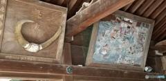 宮地嶽神社 飾り物