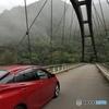 川辺川上流にかかる橋