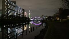 旧中川 ふれあい橋
