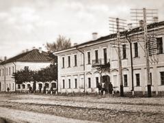 コストロマの電務局