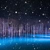 雪の青い池