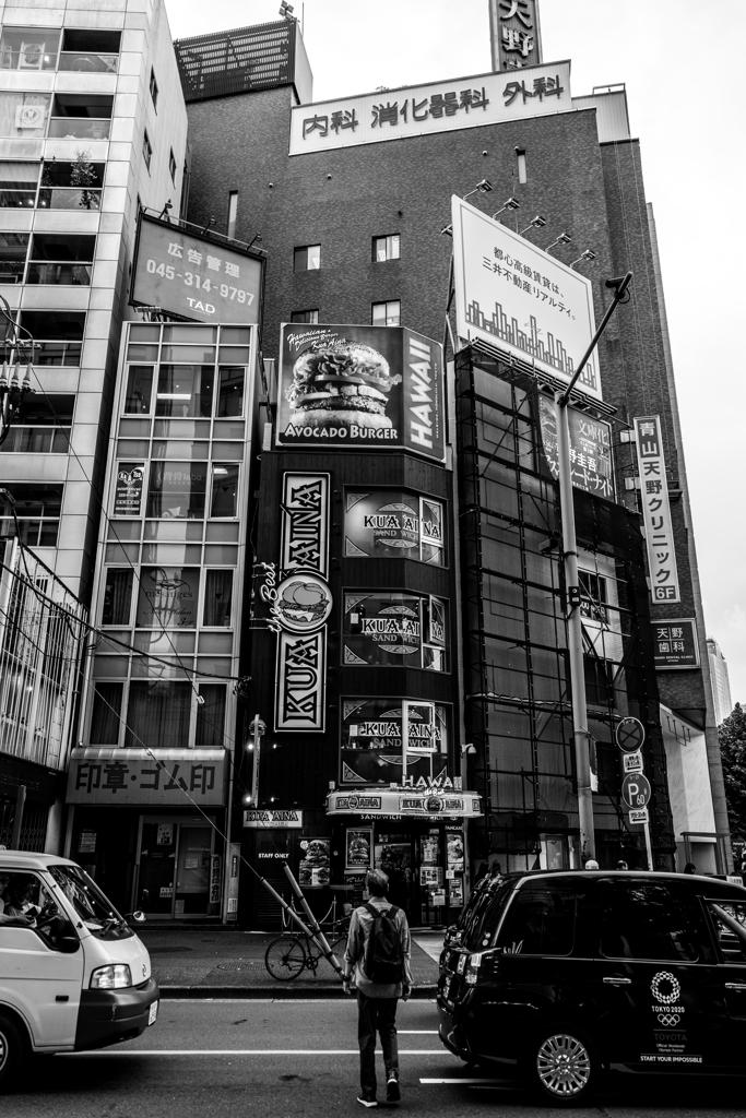 東京散策1