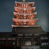 「雨の日の五重塔」