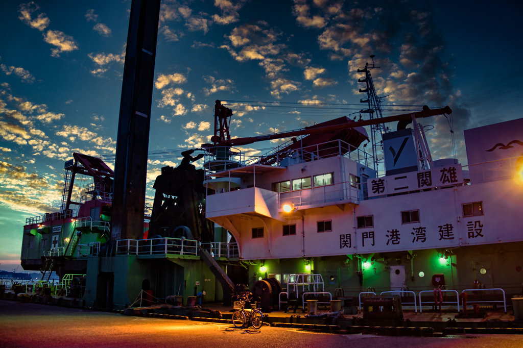 Working Ship