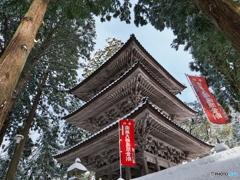 日石寺 三重塔