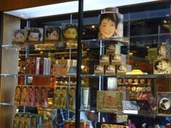 上海の美容クリーム店