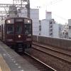 近鉄の変な電車
