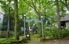 和田の森教会