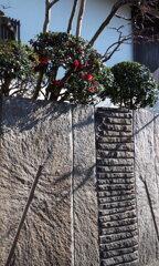 お洒落な塀