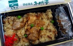 阿波尾鶏弁当