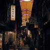 阪和商店街