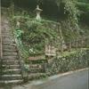 龍神温泉の案内板