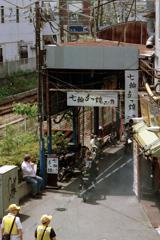 溝ノ口駅西口商店街・5-2