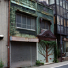 神田須田町