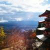 富士山見えず!