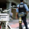 研究!自転車の撮り方・警視庁