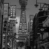 大阪のシンボル