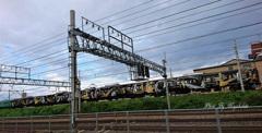sinobi  train
