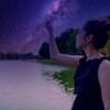 星空の向こうへ・・・