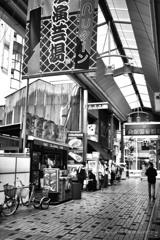 大須商店街・・・