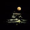 犬山城と満月