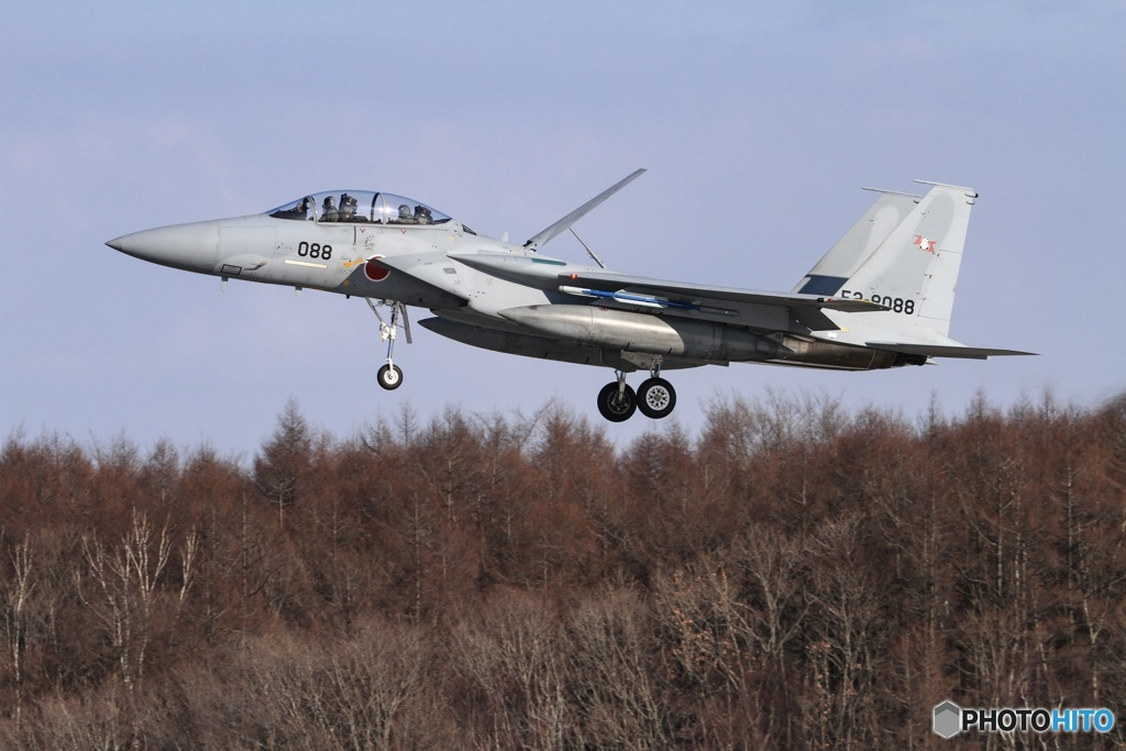 Fighter Eagle in Chitose