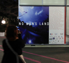 No man's land6/旧フランス大使館