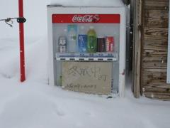 自動販売機は生きていた!