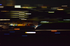 night take off pokemon jet